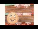 The Runaway Pancake (The Big Fat Pancake)
