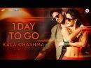 Тизер к песне Kala Chashma к фильму Baar Baar Dekho - Сидхарт Мальхотра и Катрина Каиф - выход песни через 1 день!