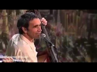 ♥♥НЕОБЫЧНОЕ ИСПОЛНЕНИЕ ПЕСНИ