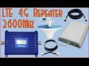 Репитер 4G LTE FDD 2600Мгц В7 Распаковка и тесты в сложных условиях