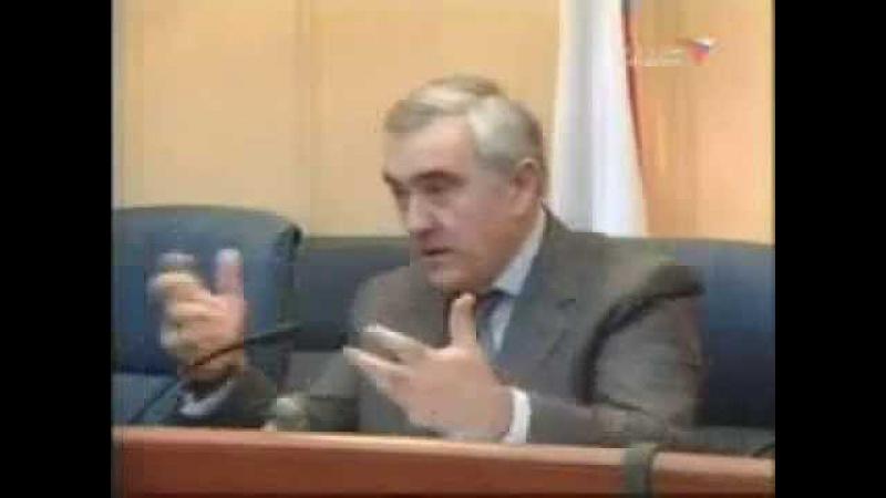 Ингушетия.Президент РИ Мурат Зязиков жестко отчитывает чиновников.