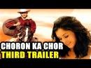 Choron Ka Chor | Official Trailer 3 | Takkari Donga | Mahesh Babu, Bipasha Basu