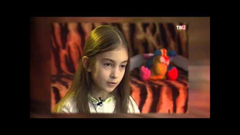 Дети индиго. Новое испытание для взрослых