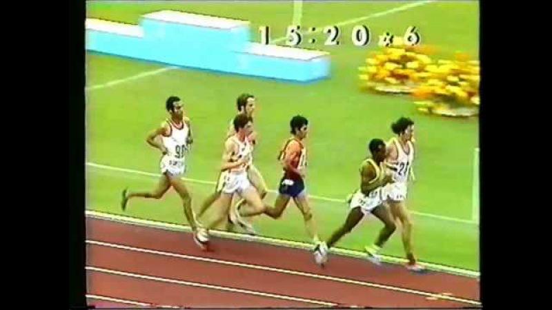 München 1972 10 000 m