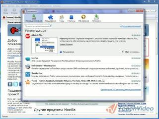Обучающий курс по лучшим расширениям для Mozilla Firefox® - Adblock Plus