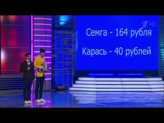 КВН ДАЛС - 2015 Высшая лига Третья 1/8 Музыкалка