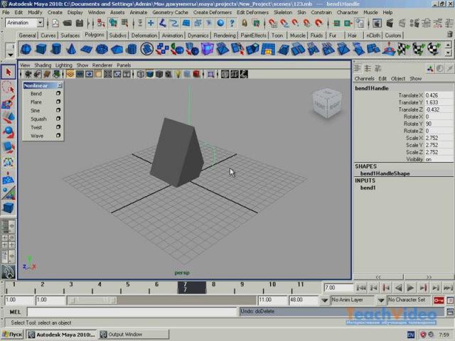 Autodesk Maya® 2010 - Деформатор Flare
