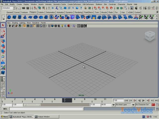 Autodesk Maya® 2010 - Деформатор Bend
