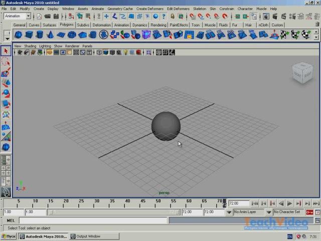 Autodesk Maya® 2010 - Деформаторы