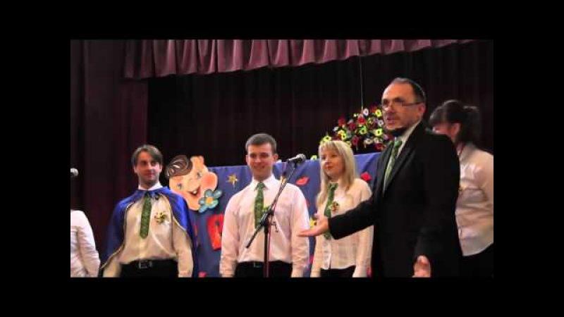 IX районний вчительський чемпіонат КВК на тему: «Жінка і кохання – категорії вічні»