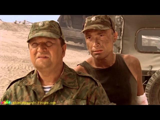 Спецназ ГРУ(Такая Работа...) Игорь Корнилов(И.Корнилов/Г.Витке)