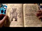Дневник диппера гравити фолз