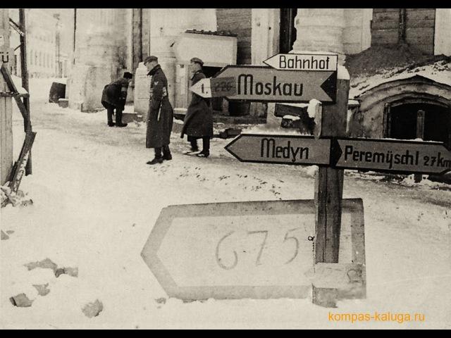 Вторая Мировая Война день за днем 33 серия 1 6 Декабря 1941 года