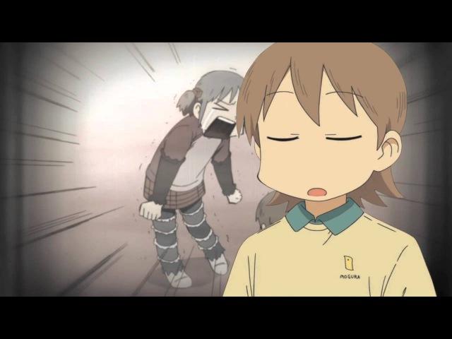 AMV - EVENT [Natsuno Con 2012] 720p