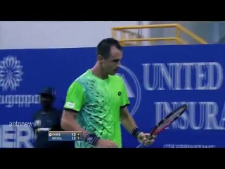 ACO 2016 BENNET PAIRE VS LUKAS ROSOL MATCH HIGHLIGHTS