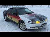 Не новые Toyota Carina ED ST202