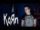 Korn Love And Meth Vocal Guitar cover