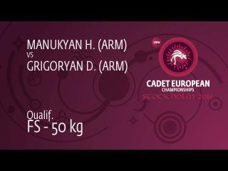 Qual. FS - 50 kg: H. MANUKYAN (ARM) df. D. GRIGORYAN (ARM) by TF, 10-0