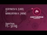 Repechage FS - 50 kg: H. MANUKYAN (ARM) df. K. KERYMOV (UKR), 3-3
