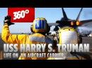 360° Video - USS HARRY S. TRUMAN - Life on an Aircraft Carrier / PART 2