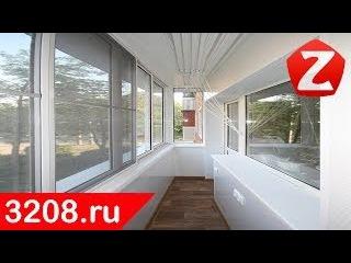 Остекление обычного балкона. Как правильно подготовить, укрепить, остеклить и обшить балкон.
