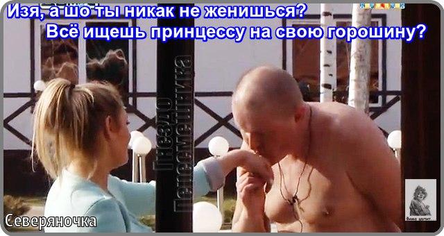 https://pp.userapi.com/c630019/v630019027/41830/bcIFJCmh97U.jpg