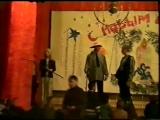 ИЗ ИСТОРИИ КРАСНОГОРОДСКОЙ АГРО-ШКОЛЫ НОВЫЙ ГОД 2001 СЦЕНКА ИРИНА ПОЛЯНСКАЯ НА РЫБАЛКЕ