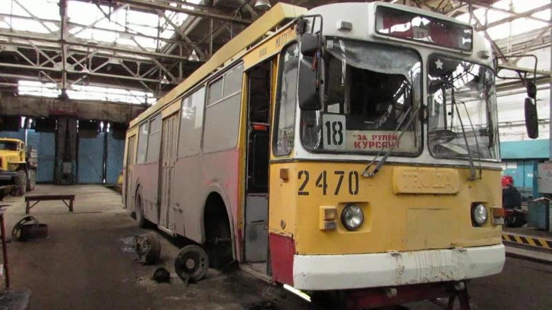 Троллейбус Зиу 682Г 2470 ТО 2 депо №2 г Тольятти