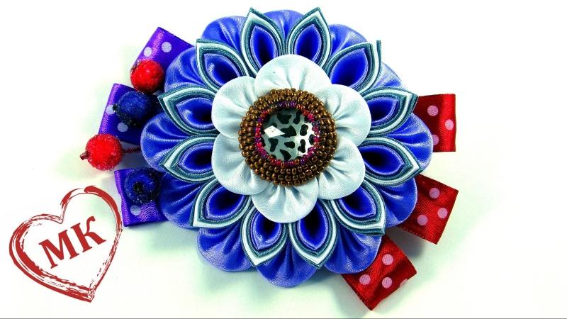 Цветы из атласной ленты своими руками. Канзаши ободок мастер класс.