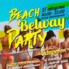 27.08   Belway Beach Party 2016