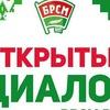 """Мостовский РК ОО """"БРСМ"""""""