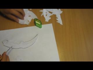 Как сделать нож Керамбит из бумаги из игры CS_GO своими руками!(Кровавая Паутина)