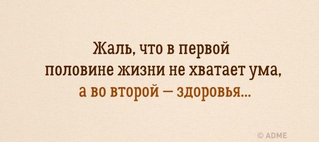 https://pp.userapi.com/c630019/v630019208/47ebb/4-CzWewFx-E.jpg