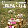 Студия декора и аренды мебели Vintage Style