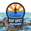 SUP SPOT - станция, школа, прокат, туры в Питере