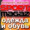 SPORTMAGAZ.com.ua | Спортивные костюмы Кроссовки