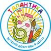 """Досуговый центр """"Талантика"""""""