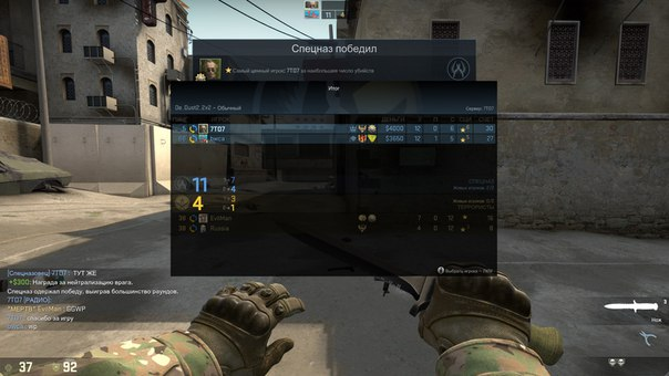 Летний турнир Counter-Strike: Global Offensive 2x2 [Результаты и судейство]