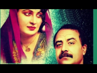 Naghma and Mangal- wrak de sta didan shi