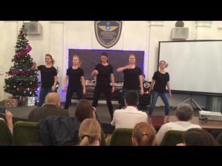 Выступление АТК (танец) (18.12.2015)