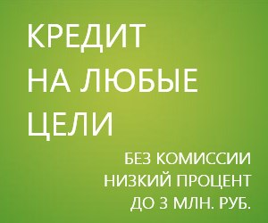 ООО 'РАССВЕТ-КАПИТАЛ' - лидер в области консалтинговых услуг для банко