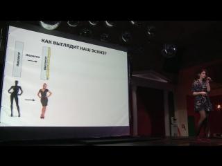 Science Slam Tomsk Ксения Станкевич Мир высокой моды - смокинг для имплантатов