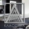 ААА-Классика | Мебель и дизайн