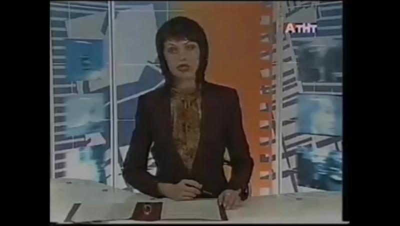 Staroetv.su / Сегодня в Абакане (ТВ Абакан, 14 февраля 2006) Об участии кикбоксеров из Хакасии в первенстве Красноярского края