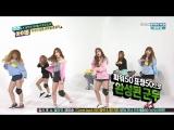 Weekly Idol 160323 Episode 243 우주소녀