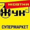 Желтый Жук магазин