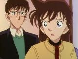 Detectiu Conan - 253 - La història d'amor dels inspectors de la comissaria central 4 (1ª part)