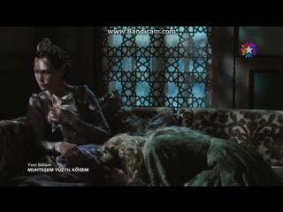 Сафие и Хюмашах Султан оплакивают шехзаде Искандера