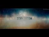 Стартрек: Бесконечность в кинокомплексе
