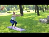 Йога для стройности и красоты